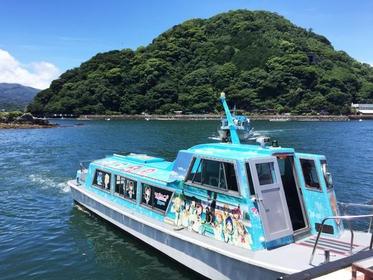 淡島海洋公園 image