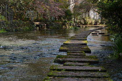 Genbei River image