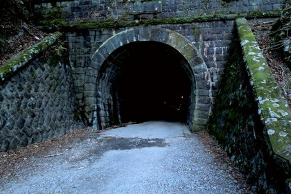 Old Amagi Tunnel image
