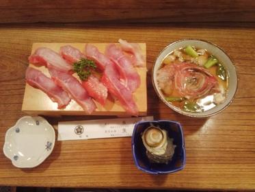 Uohachi Sushi image