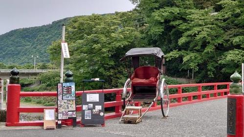 Hakone-Yumoto Jinriki-sha Umikazeya image