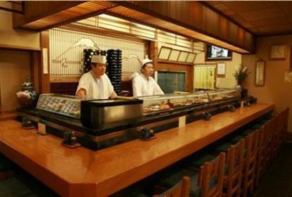 Hyoutan Sushi image