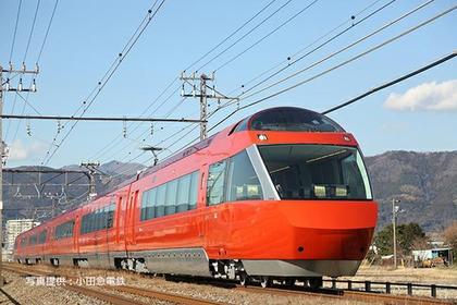 "Odakyu Limited Express ""Romancecar"" Hakone Line image"
