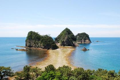 Sanshiro Islands image