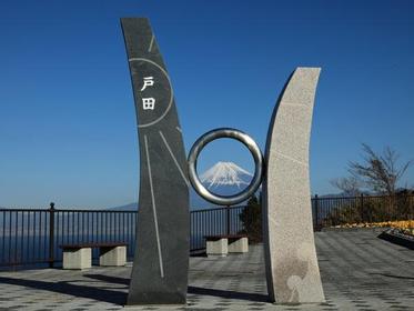 Cape Deai (Deai-misaki) image