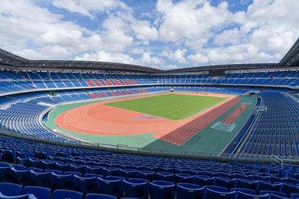 Nissan Stadium image