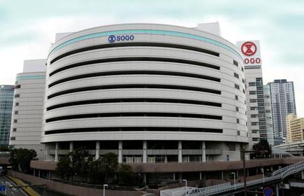 Sogo Yokohama image