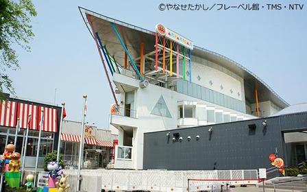 横浜アンパンマンこどもミュージアム&モール image