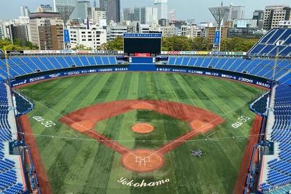 Yokohama Stadium image
