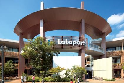 Mitsui Shopping Park LaLaport Yokohama image