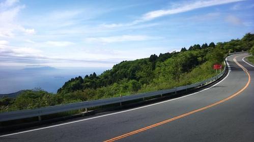 Anest Iwata Turnpike Hakone image