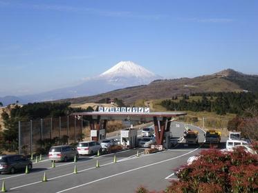 Ashinoko Skyline image
