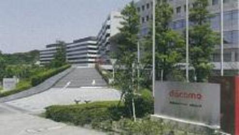 NTTドコモR&Dセンタ image