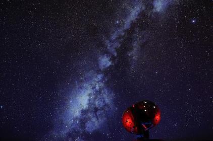 かわさき宙と緑の科学館 image