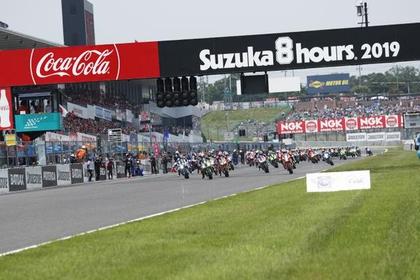 Suzuka Circuit image