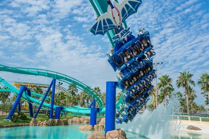 Nagashima Spa Land image