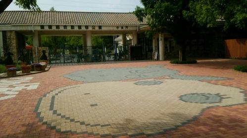 Toyohashi Zoo & Botanical Park (Non Hoi Park) image