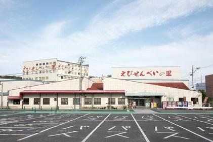 蝦餅之鄉 美濱總店 image