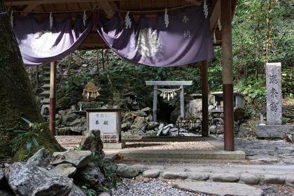 Ama-no-iwado image