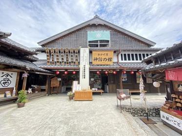 OKAGE座神話之館 image