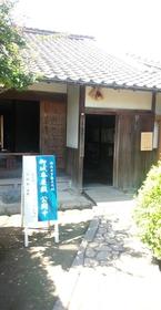 Gojoban Yashiki image