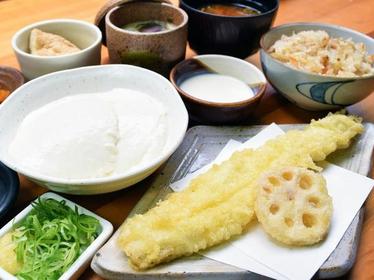Tofuya image