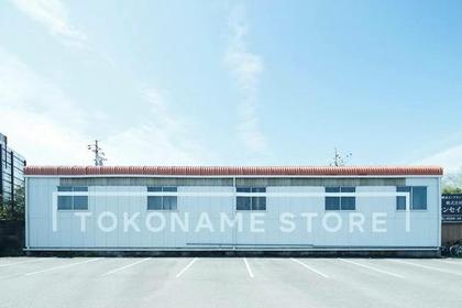 TOKONAME STORE image