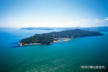菅島 image