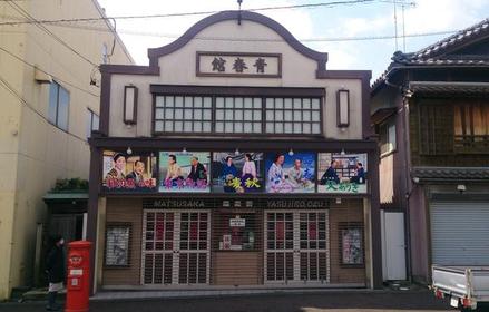 Ozu Yasujiro Seishunkan Museum image