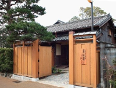 Harada Jiro Estate image