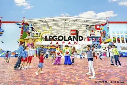 LEGOLAND(R) Japan(レゴランドジャパン) image