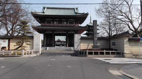 日泰寺 image
