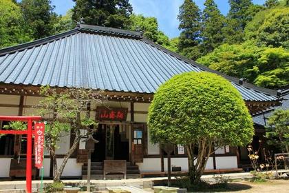 香积寺 image