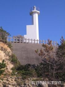 요로이자키 등대 image