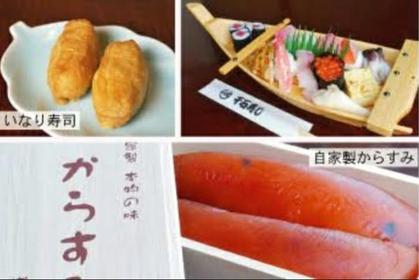 Sengokuzushi image