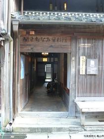 Seki Machinami Museum image