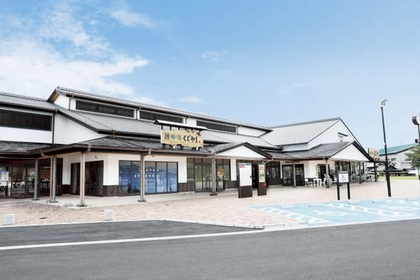 Michinoeki (Roadside Station) Kaki no Sato Kudoyama image