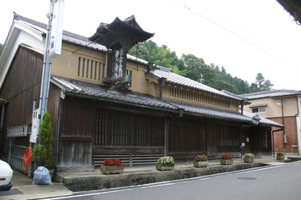 Kusuri no Yakata Uda City History and Culture Museum image
