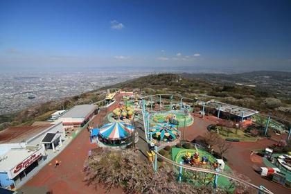 Ikoma Sanjo Amusement Park image