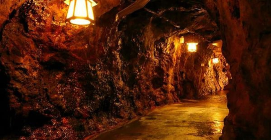 Sandanbeki Cave image