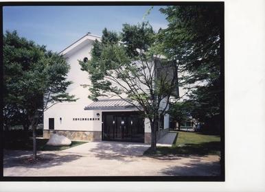 Tenri Municipal Kurozuka Kofun Museum image