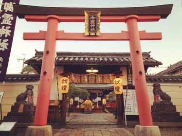 御霊神社 image