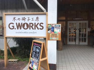 G.WORKS image
