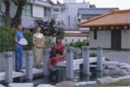 徐福公園 image