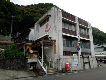 Kawayu Onsen Public Bathhouse image