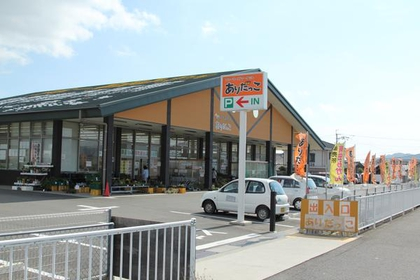JA有田农家市集 Aridakko(关西广域联合域内直销所) image