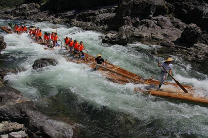 Kitayama River Log Rafting image