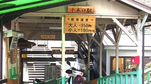 吉野大峰纜車 image