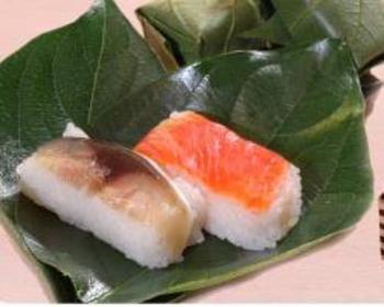 Kakinoha Sushi Tatsumi image