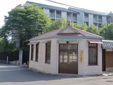 구 나베야 파출소 기타마치 안내소(나라시 기타마치 나베야 관광 안내소) image